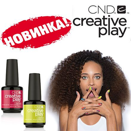 Новые гель-лаки CND - Creative Play Gel Polish